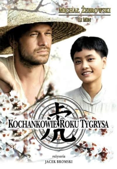 """plakat filmu """"Kochankowie Roku Tygrysa"""""""