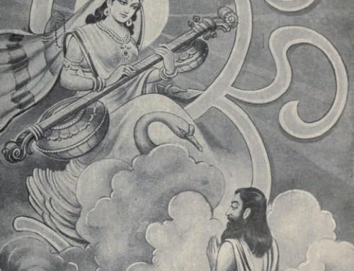 Nieśmiertelność według Upaniszady Brihadaranjaka